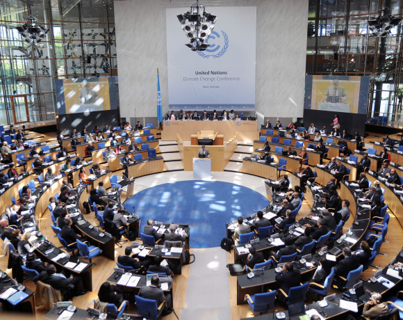 A view of the plenary hall in the World Conference Center Bonn